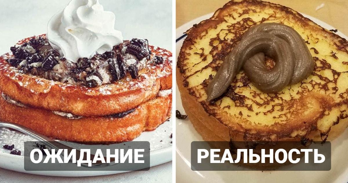 20 разочаровывающих случаев, когда вид блюд с картинок в меню сильно не соответствовал реальности