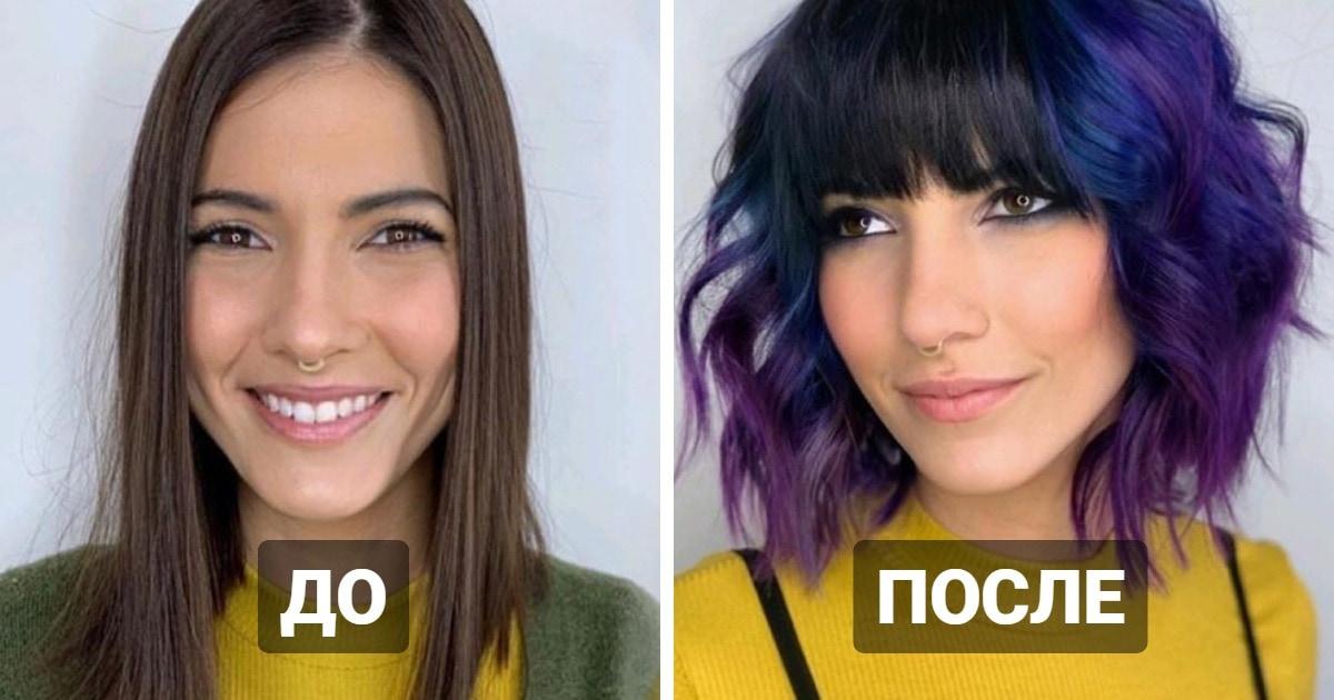 20 женщин, которые решились на смелые изменения причёски и перевернули свой образ на 180 градусов