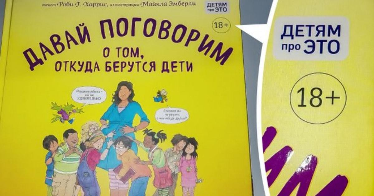 16 смешных и нелепых иллюстраций из тетрадей, учебников и книг для детей, авторы которых явно накосячили