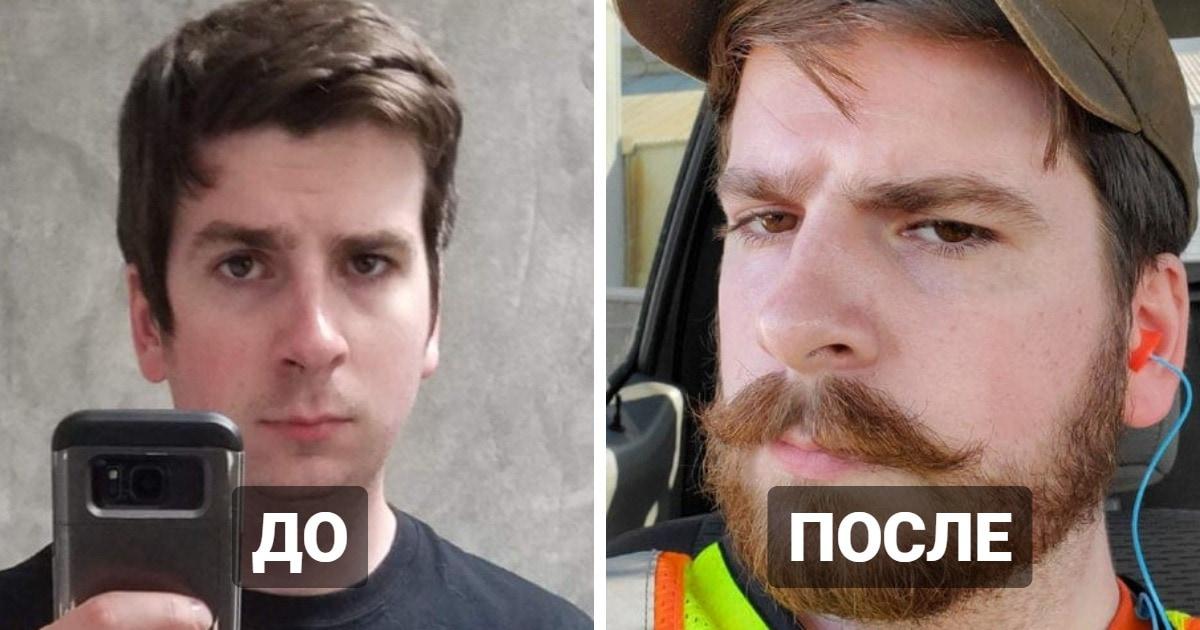 20 доказательств того, что борода способна изменить мужчину до неузнаваемости