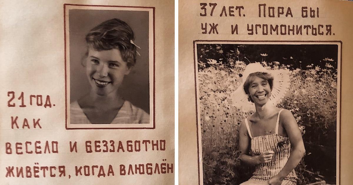 Девушка показала старый альбом, и люди плачут. Её бабушка создала Инстаграм 50-х, а дедушке дорога в Голливуд