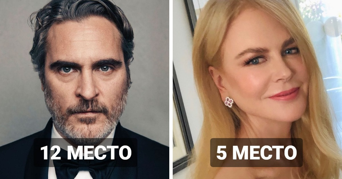 The New York Times составил список лучших актёров 21 века. В него попали не только представители Голливуда