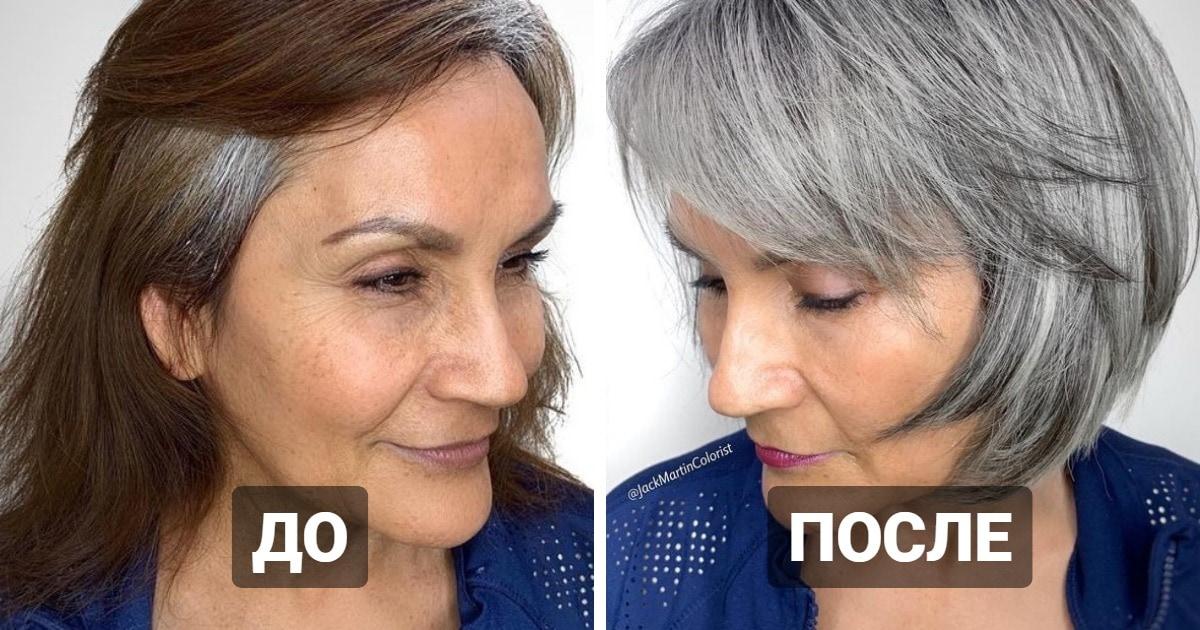 15 работ парикмахера-колориста, который подчёркивает седину своих клиенток и находит красоту в естественности