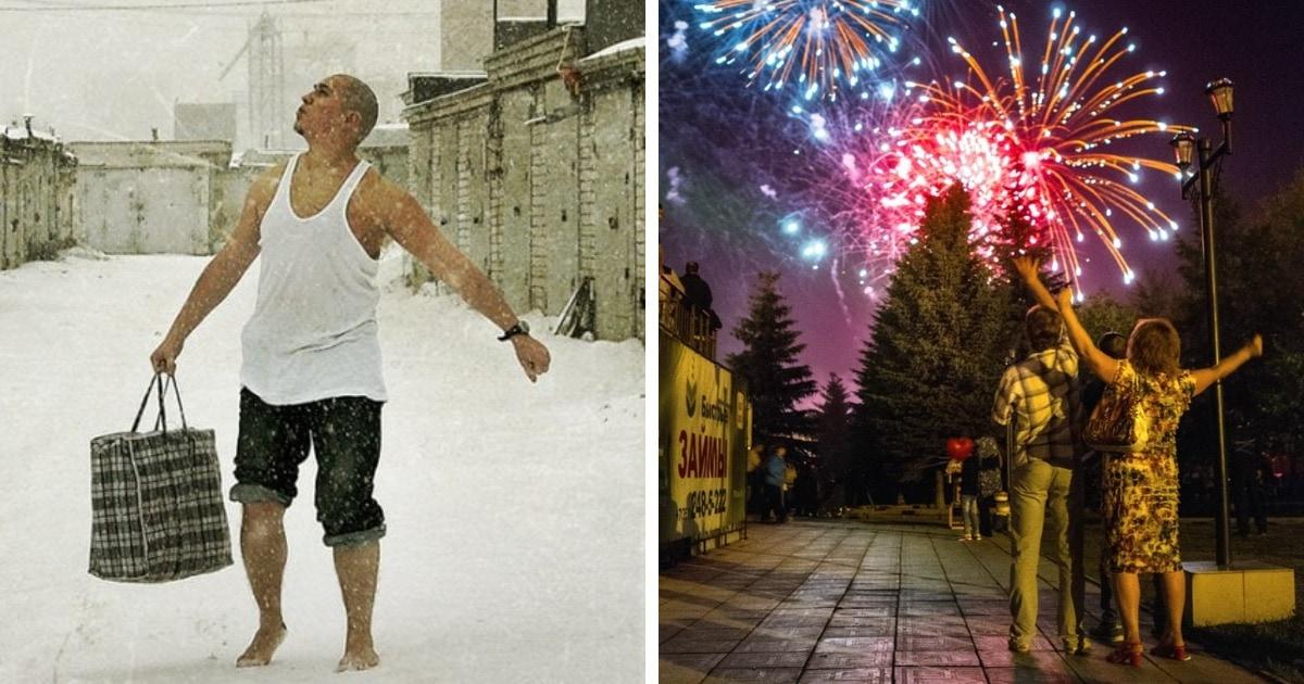 «Города и их обитатели»: 20 работ фотографа из России, который честно показывает жизнь во всех её проявлениях