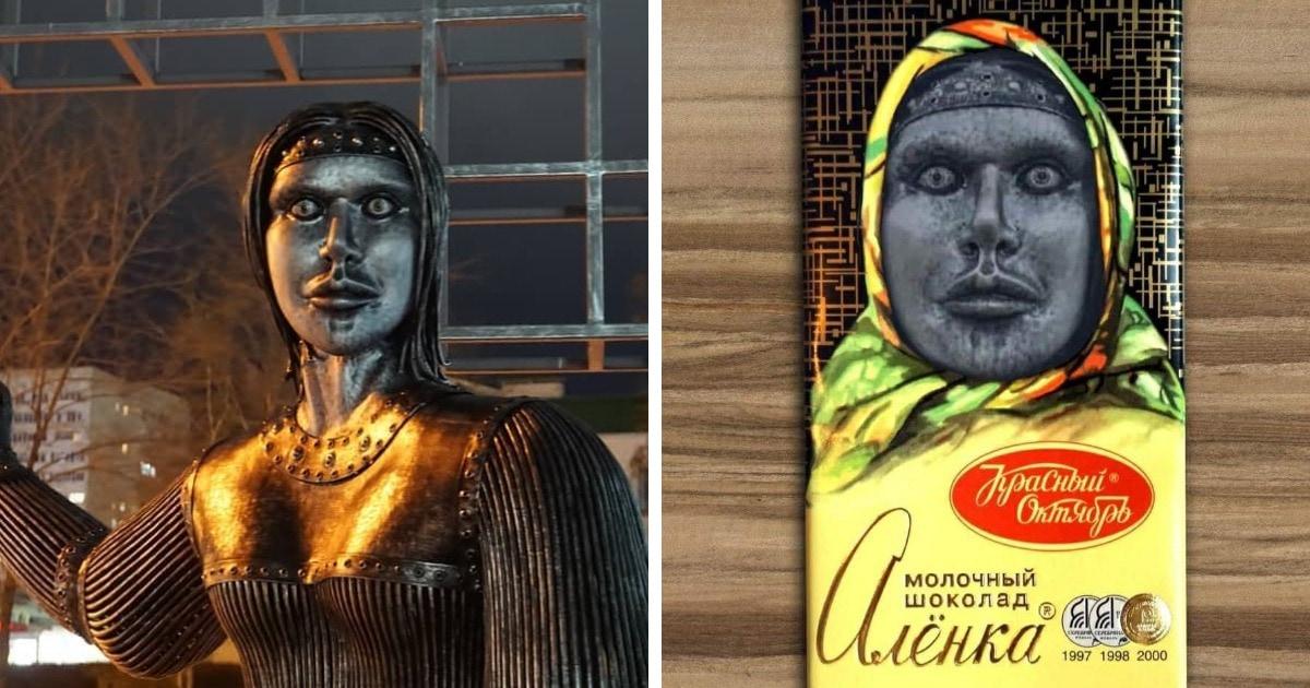 В Воронежской области появился памятник ходоку Алёнке. И с первого взгляда было понятно, что ему дорога в мемы