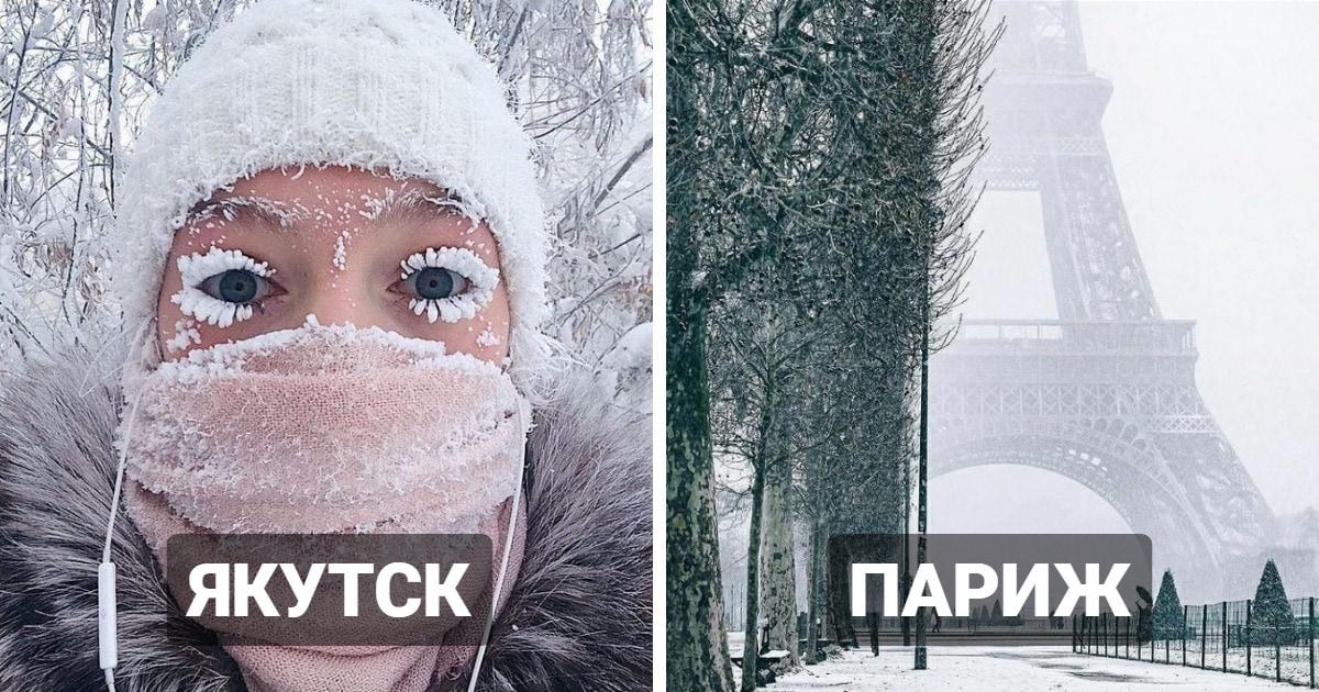 16 морозных снимков из разных стран, куда пробралась зима, и она везде оказалась по-своему хороша