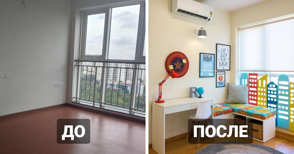16 фотографий комнат до и после ремонта, который изменил квартиры до неузнаваемости