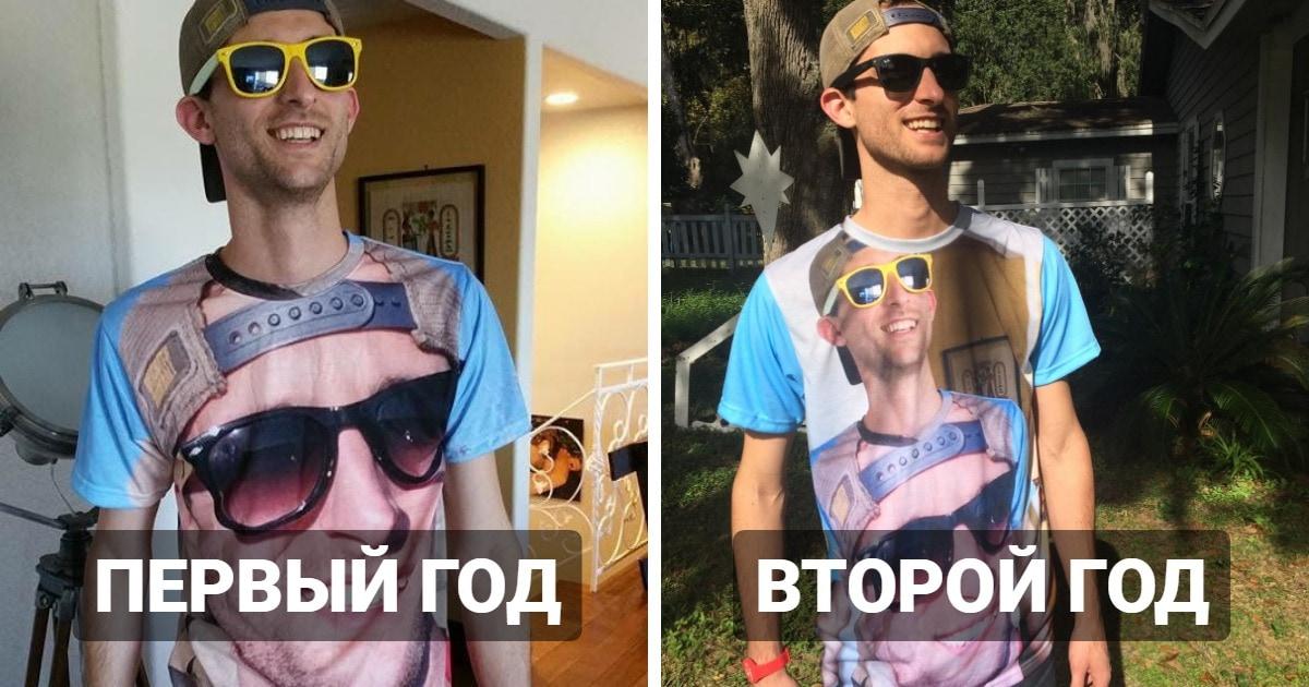 Парень 7 лет получает на Рождество футболки со своим фото, ломающим мозг, и это настоящая футболочная рекурсия