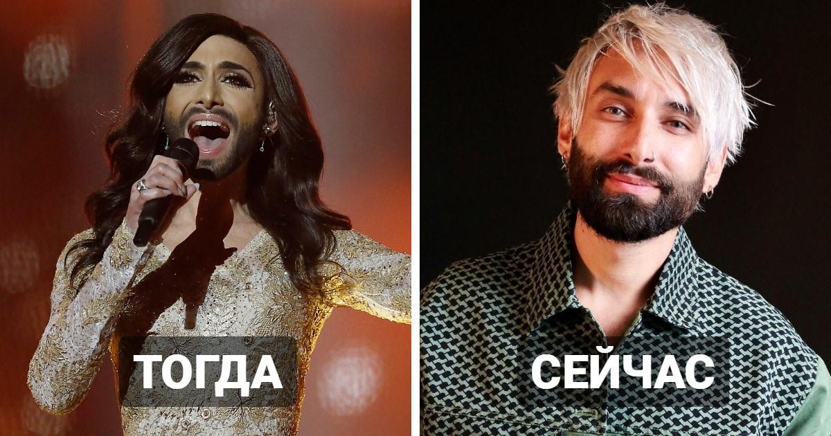 Как изменились отечественные и иностранные знаменитости, которые прославились своими эпатажными образами