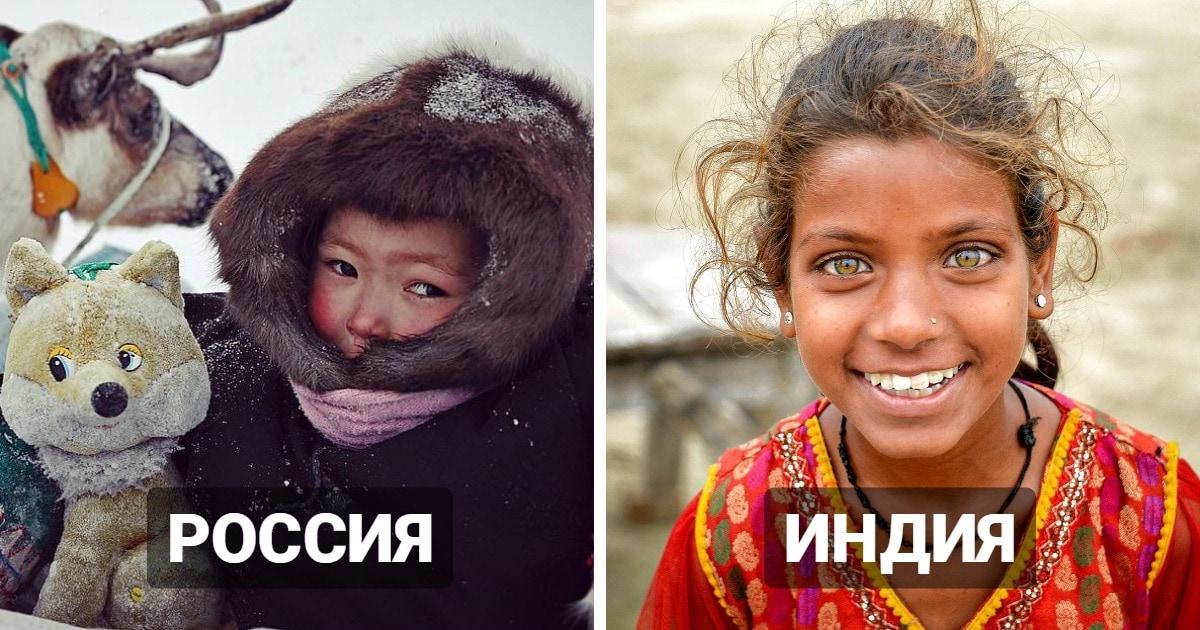 Фотограф путешествует по миру и показывает, как по-разному выглядит детство в разных уголках Земли