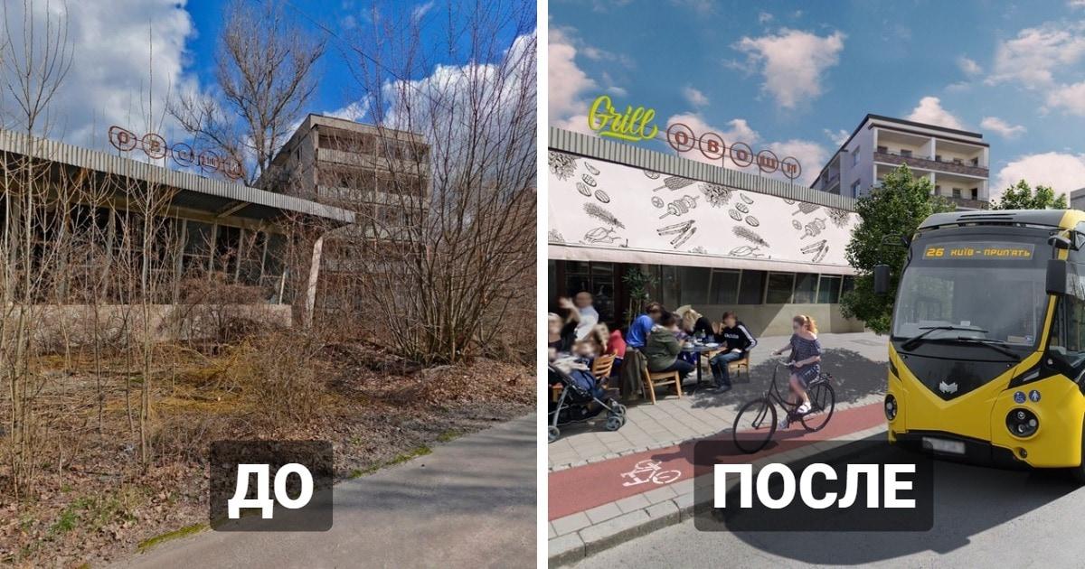 Воркута, Уфа и Припять: дизайнер показывает, как могли бы выглядеть города, если на них навести немного лоска