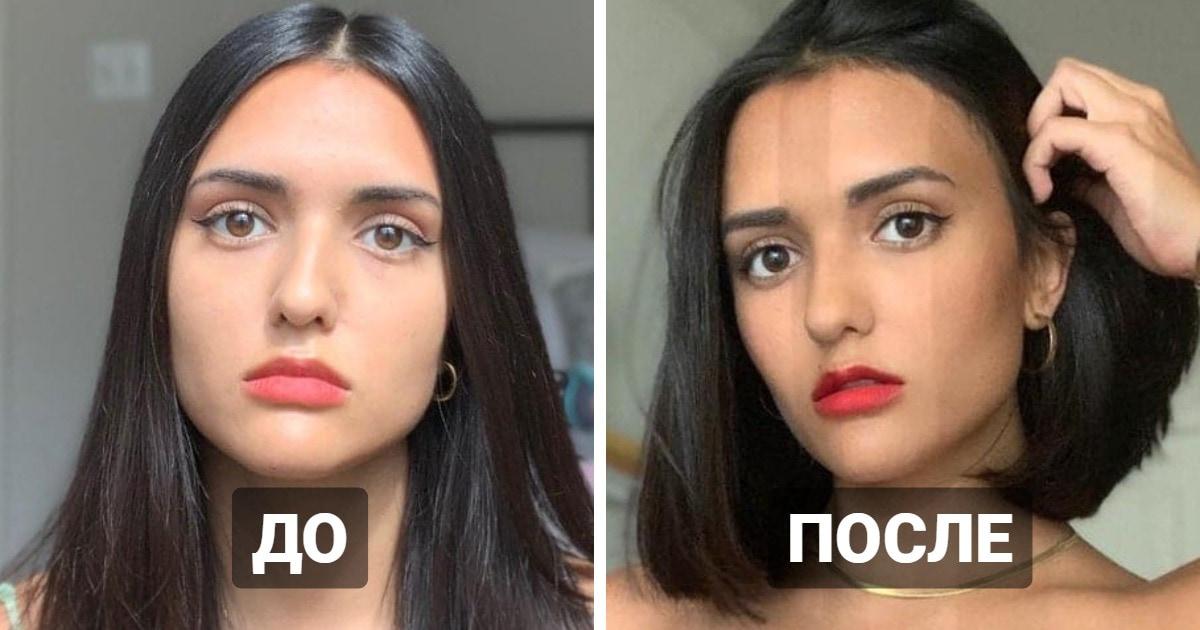 15 ярких случаев, когда девушки рискнули отрезать волосы и вышли от парикмахера совершенно другим человеком