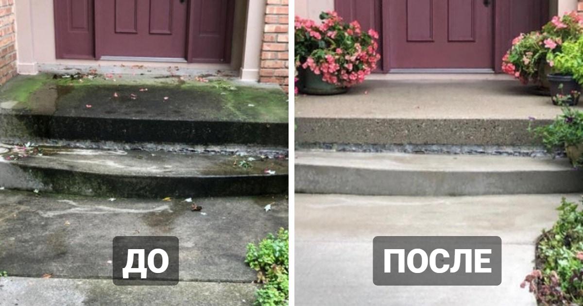 17 чрезвычайно приятных фото до и после того, как люди очищали своё имущество и сами кайфовали от результата