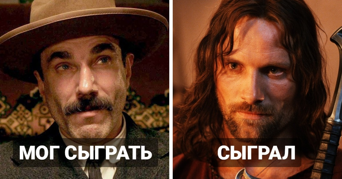 13 актёров, которые могли сняться во «Властелине колец» вместо тех, к кому мы так привыкли
