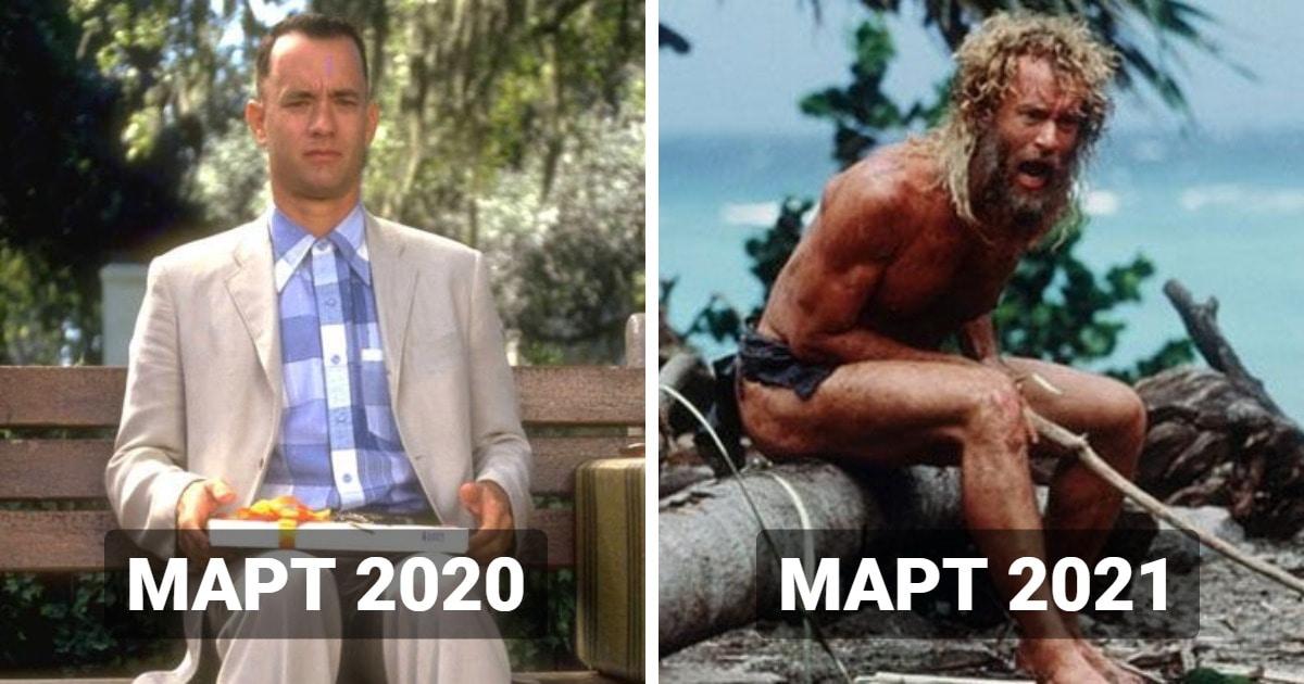 Март 2020 и март 2021: пользователи сети в двух картинках шутят о том, как их изменил этот год