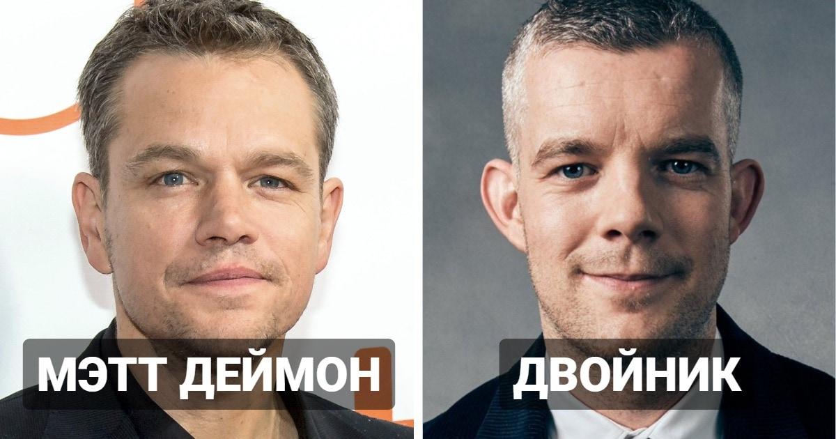 В сети смеются над британским сервисом худших двойников знаменитостей, которые и похожи, и не похожи на звёзд