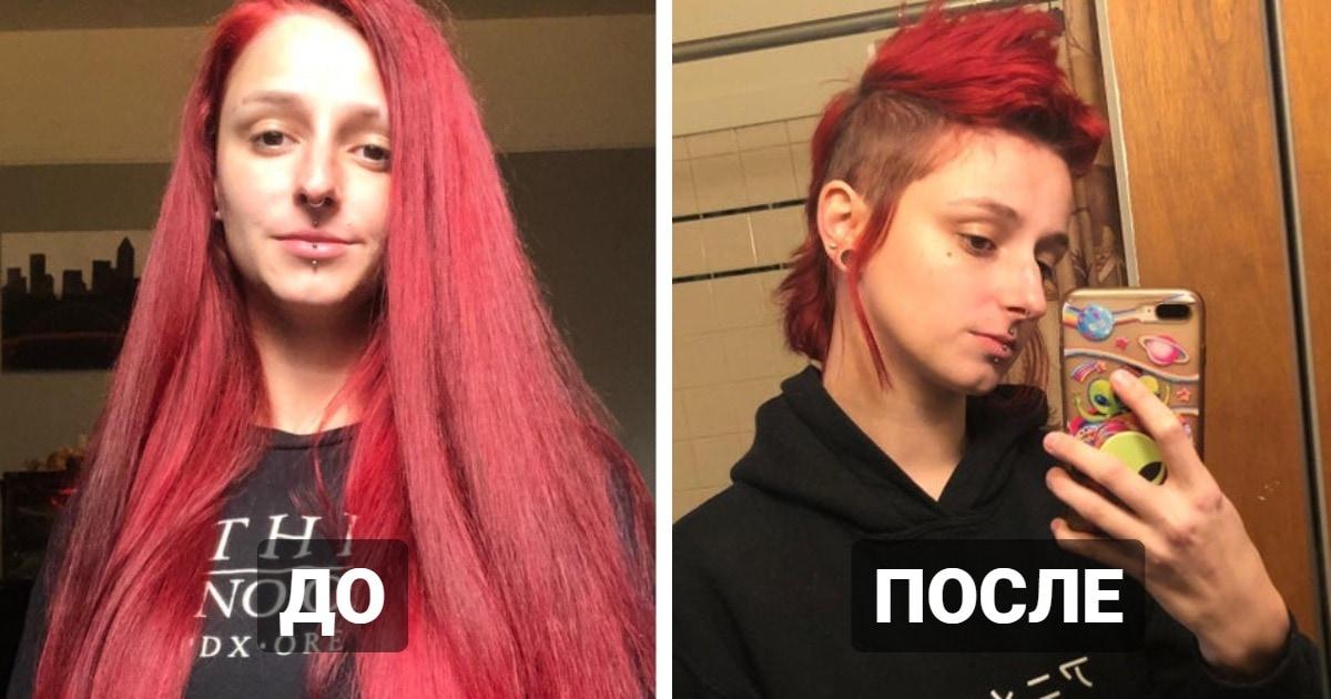 17 преображений смелых девушек, которые решились на кардинальную смену причёски и не пожалели об этом