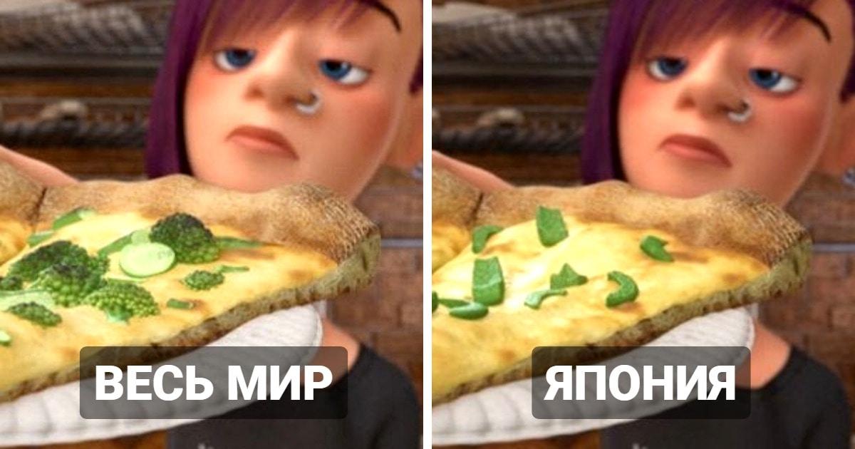 17 крутых деталей из мультфильмов Pixar, в которых точно показываются научные, исторические и культурные факты
