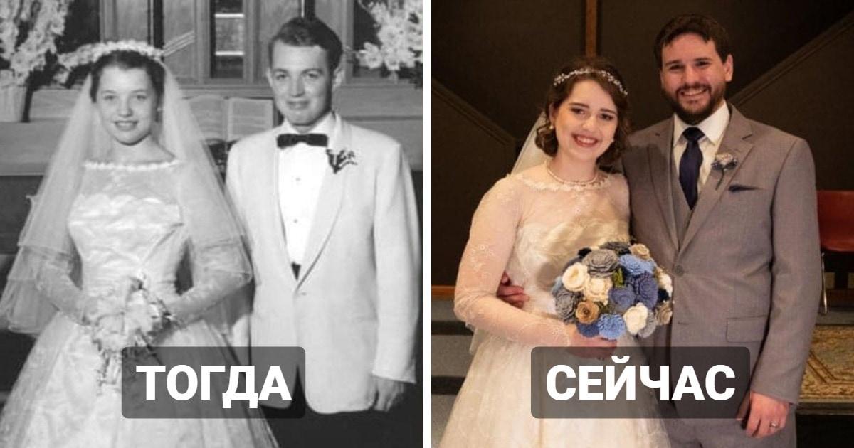 15 случаев, когда невесты надевали платья своих мам и бабушек и дарили наряду из прошлого новую жизнь