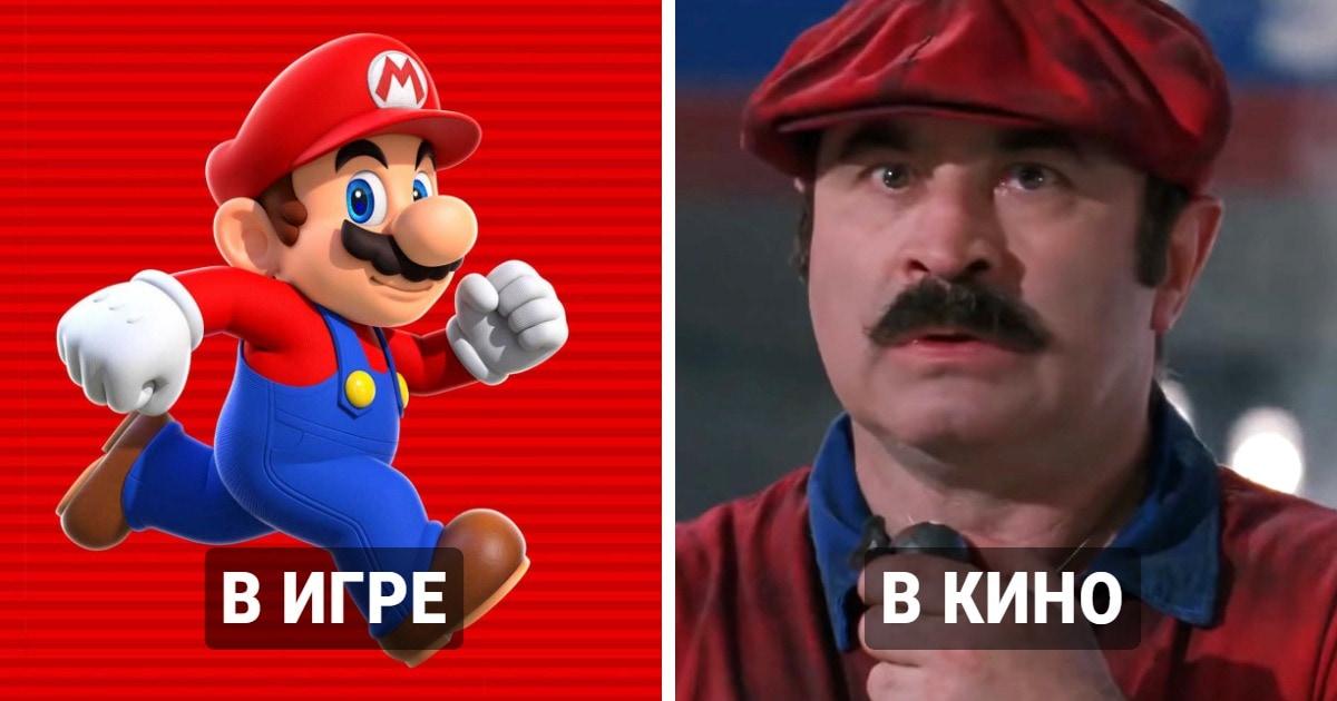 16 знаменитых персонажей, которые появлялись и в видеоиграх, и в художественных фильмах