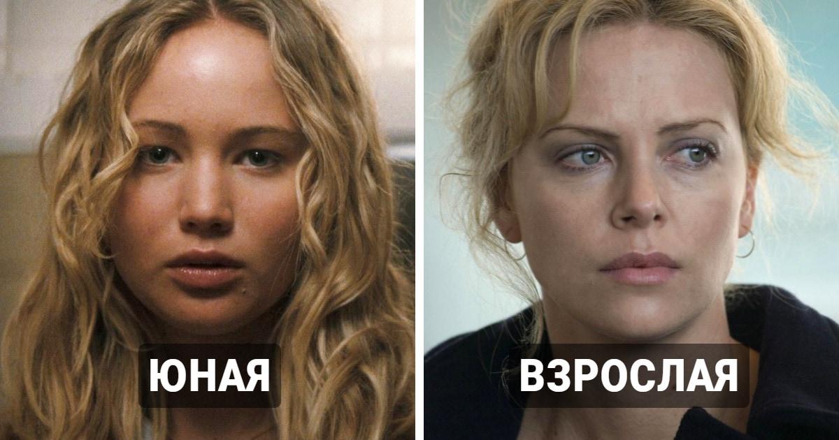 12 пар статусных актёров, которые сыграли одного и того же персонажа в разном возрасте внутри одного фильма