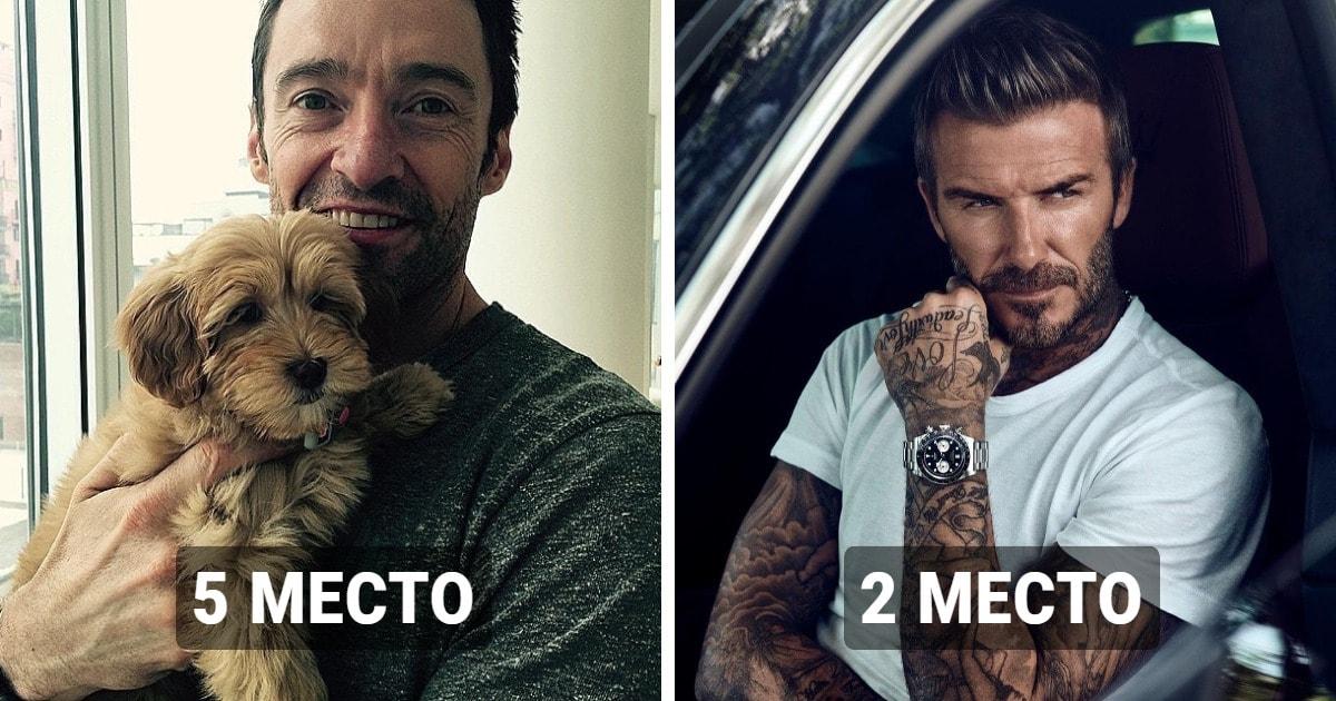 10 знаменитых мужчин, которых назвали самыми красивыми в возрасте от 40 лет и старше