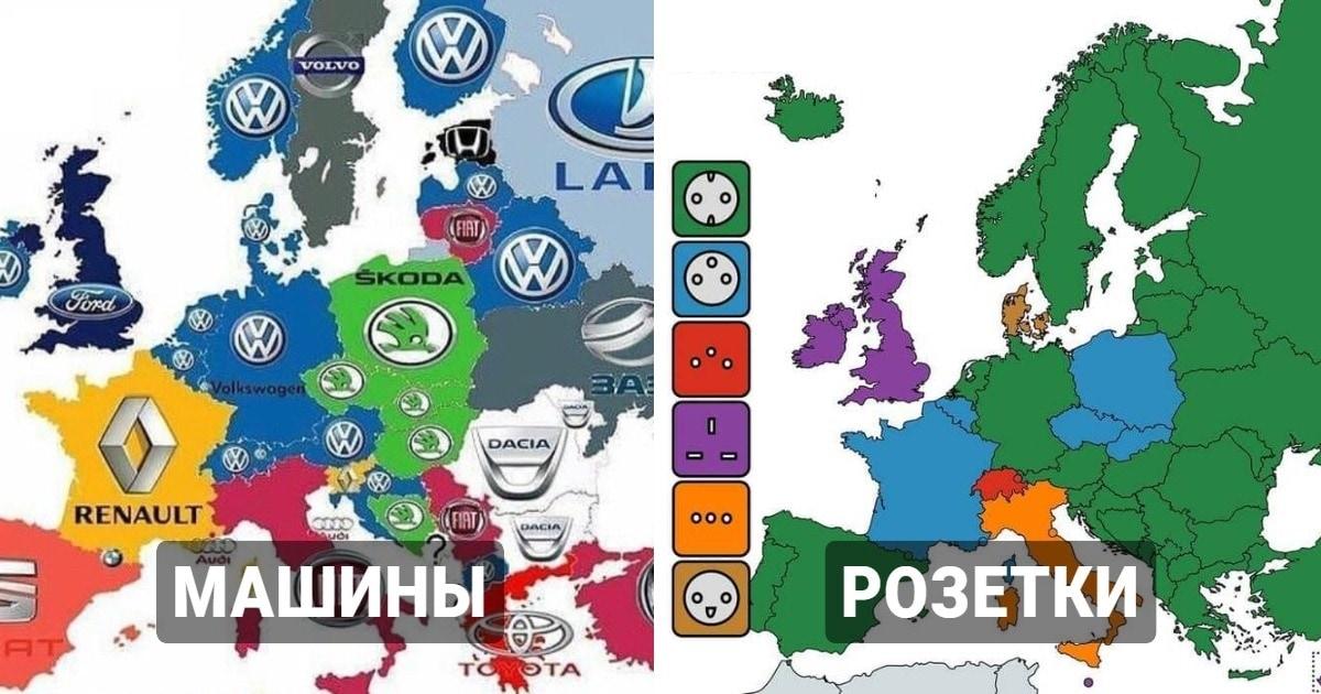 17 самых разных карт, которые покажут, что на них не обязательно отмечать только столицы и границы