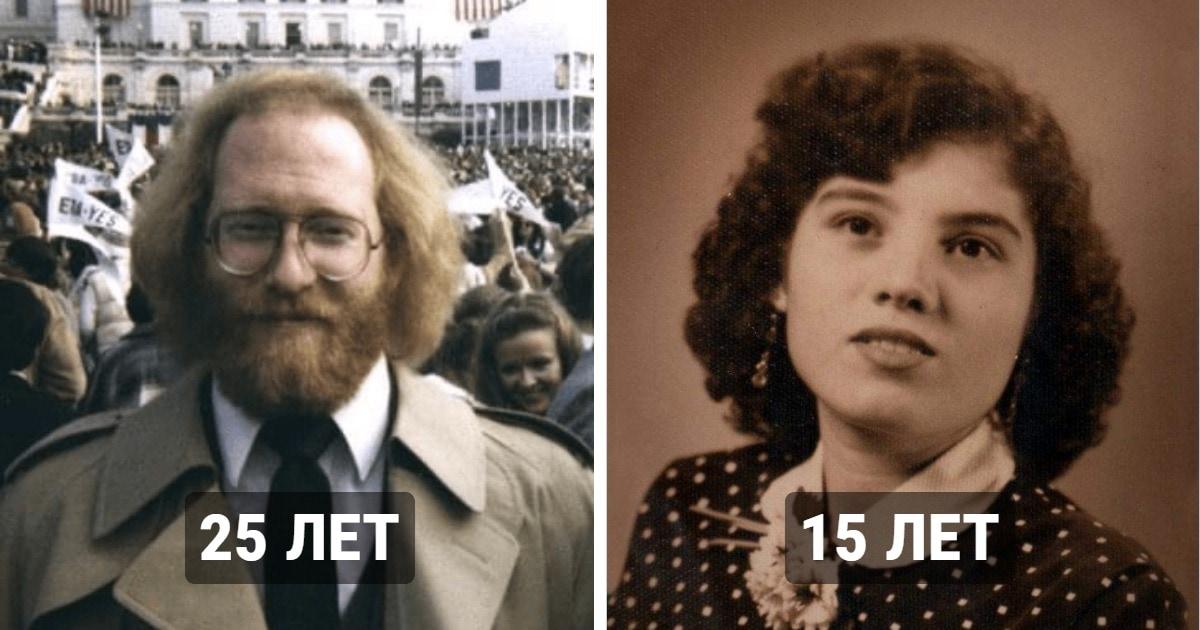 15 удивительных фотодоказательств того, что раньше люди выглядели гораздо старше, чем сейчас
