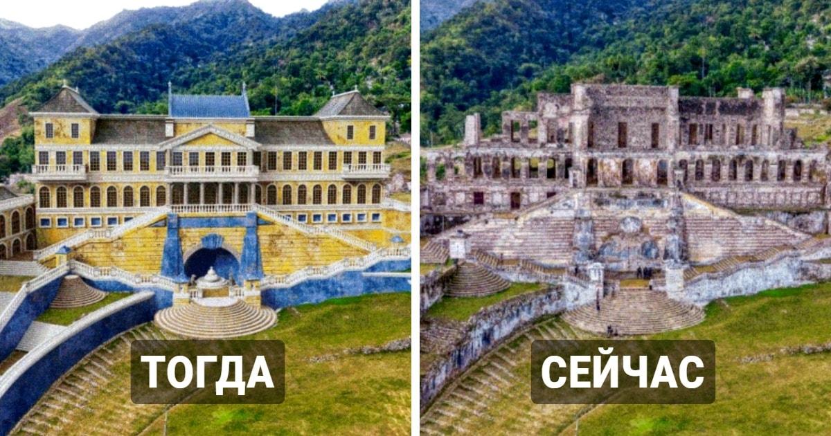 Дизайнеры восстановили облик разрушенных дворцов со всего мира и показали, как роскошно они выглядели раньше