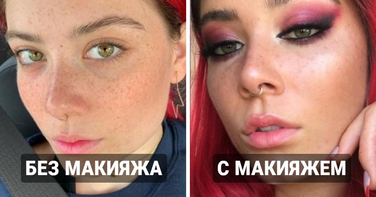 17 девушек показали себя с макияжем и без него, и теперь кажется, что они могут смело выбросить всю косметику
