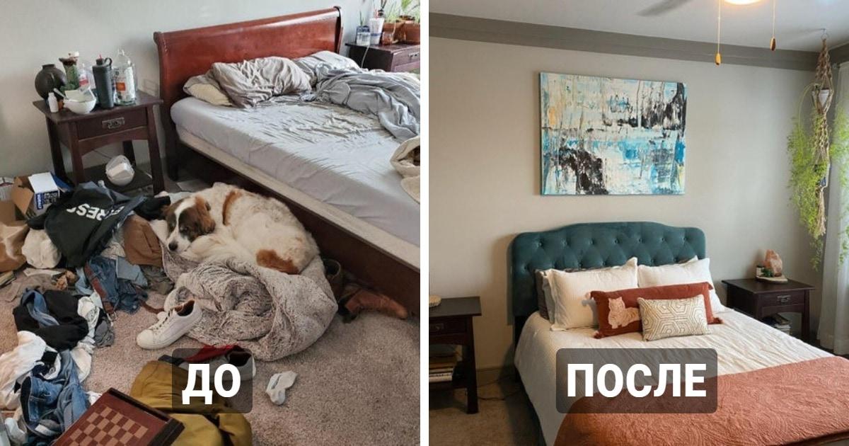 16 вдохновляющих фотографий до и после того, как люди нашли в себе силы сделать уборку в доме