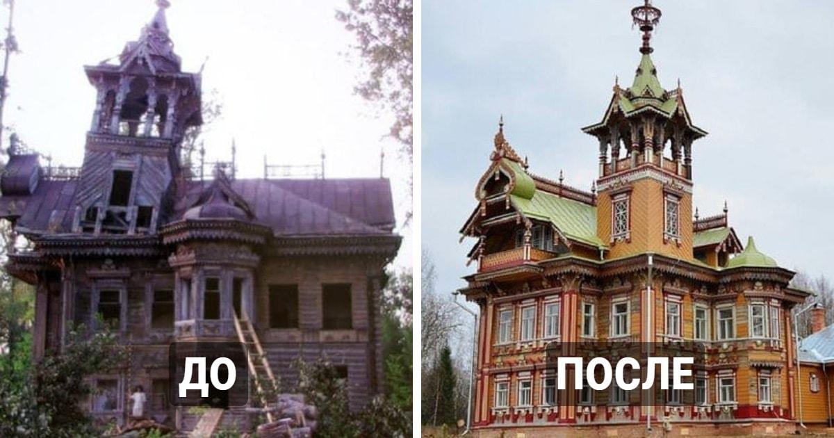 16 фотографий заброшенных или полуразрушенных строений из разных стран до и после их восстановления