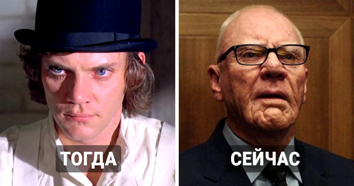 Как сейчас выглядят 14 актёров, которые запомнились многим по ролям первоклассных злодеев