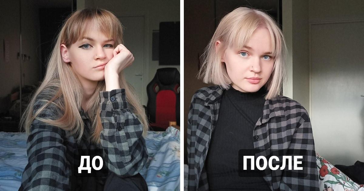 17 девушек, которые просто подстригли волосы, а стали выглядеть так, словно получили преображение от стилиста