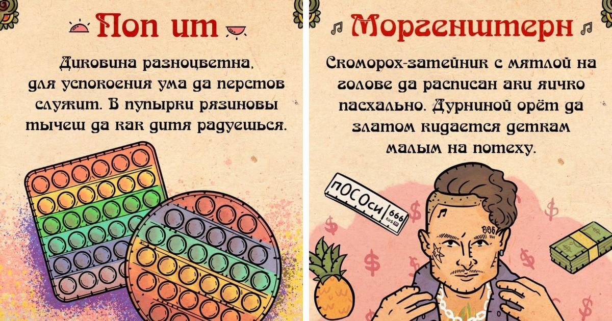 17 ярких иллюстраций, которые объяснят современные вещи так, что понятно будет и прапрапрадедушкам