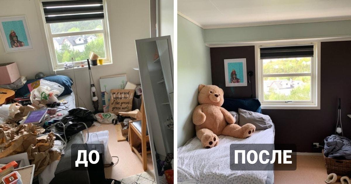 17 случаев, когда люди решили навести порядок у себя дома, и комнаты стали выглядеть как после ремонта