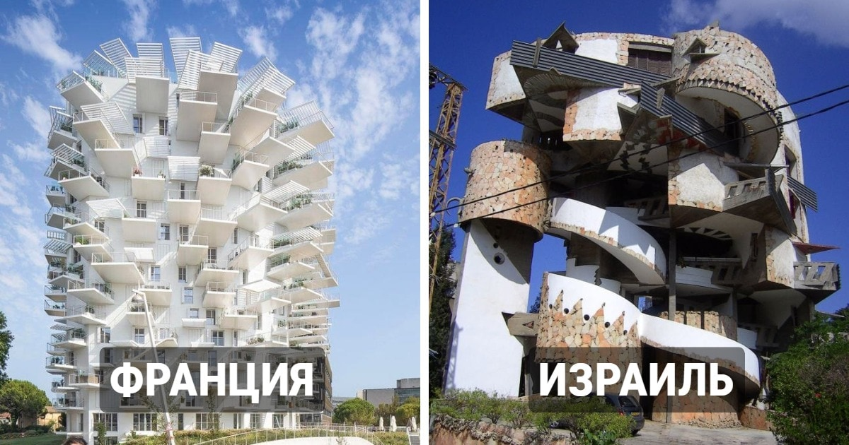 16 случаев, когда архитекторы создавали эффектные и поразительные дома, забывая, что там будет кто-то жить