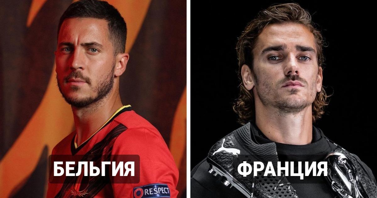 24 футболиста с Чемпионата Европы по футболу, которые будут хороши и на поле, и на обложке журнала
