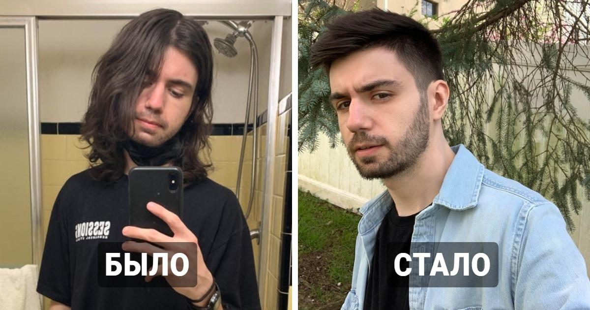 17 случаев, когда парни решили последовать советам незнакомцев из сети и отказались от своих длинных волос