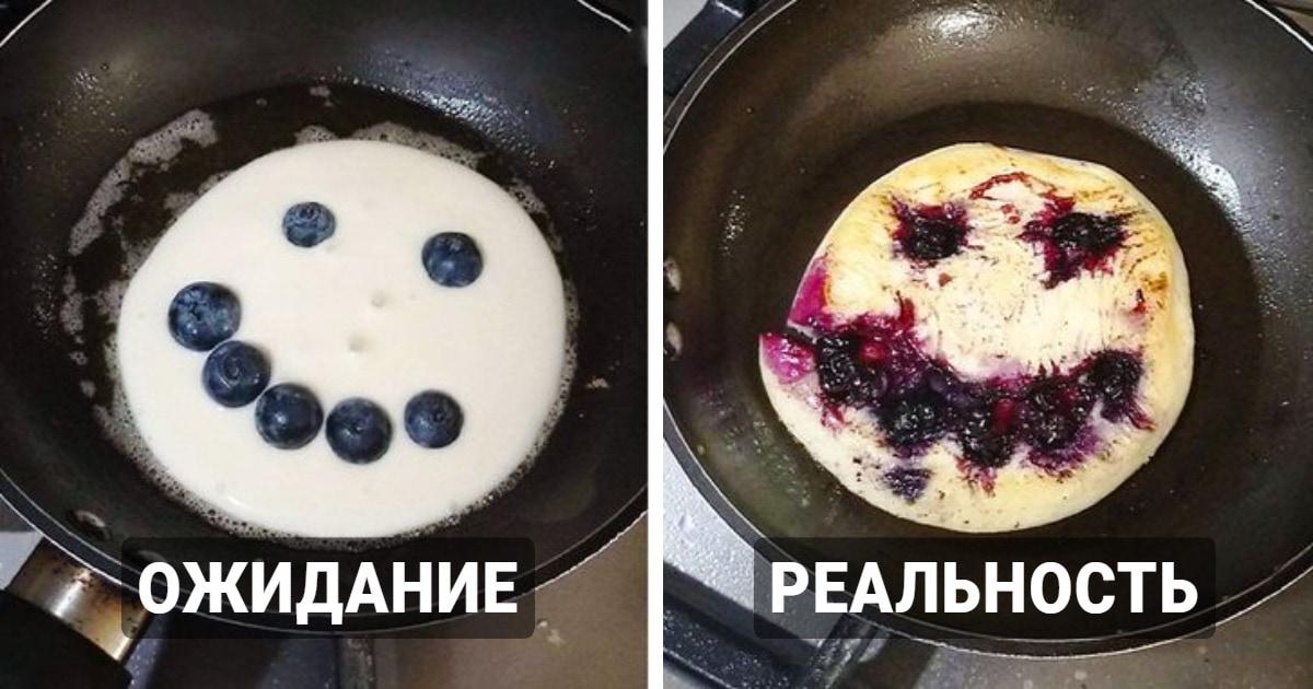 15 случаев, когда люди хотели приготовить красивое блюдо, но столкнулись с суровой реальностью