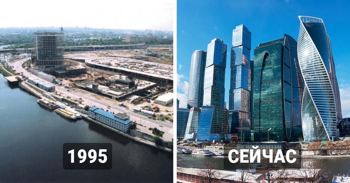 10 фотографий ныне популярных мест до и после появления там знаменитых сооружений