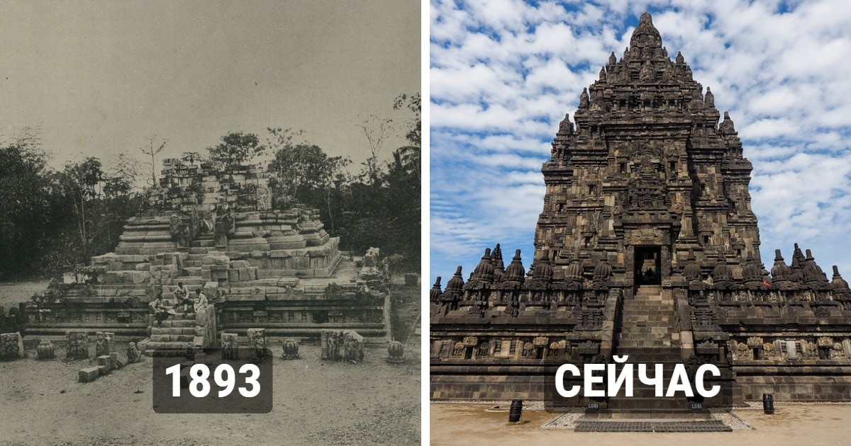 10 древних построек до и после того, как современные архитекторы подарили им новую жизнь