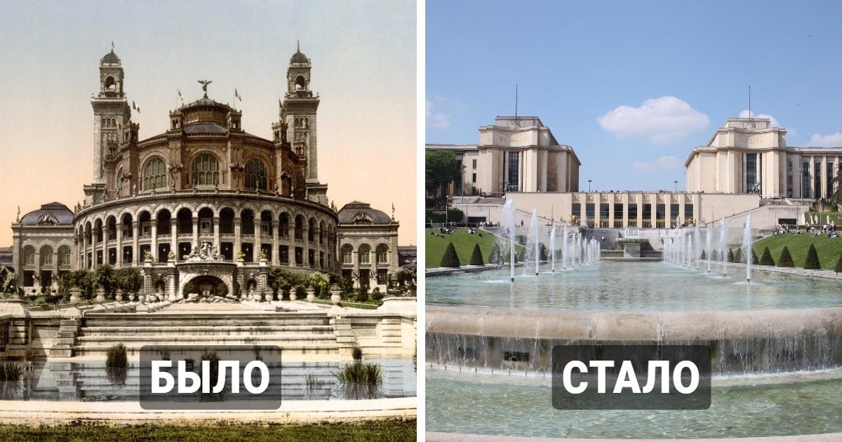 10 исторических сооружений до и после того, как их облик был навсегда изменён человеком