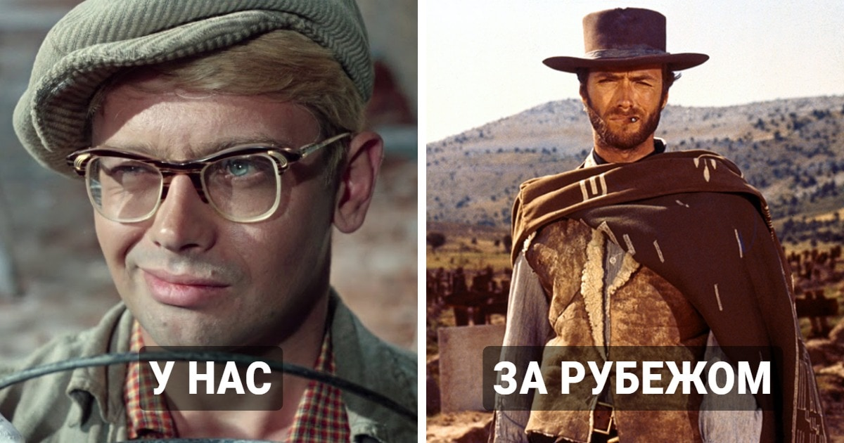 Лучшие фильмы каждого десятилетия за последние 100 лет по мнению российских и зарубежных зрителей