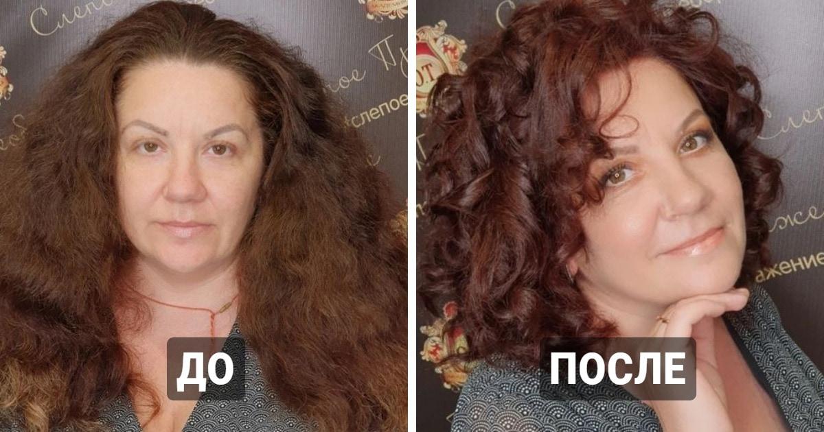 17 «слепых преображений», когда женщины полностью доверили свою внешность команде мастеров и не прогадали