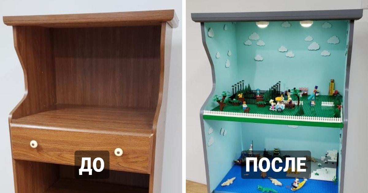 18 примеров того, как люди переделали старые вещи во что-то новое, полезное и очень крутое