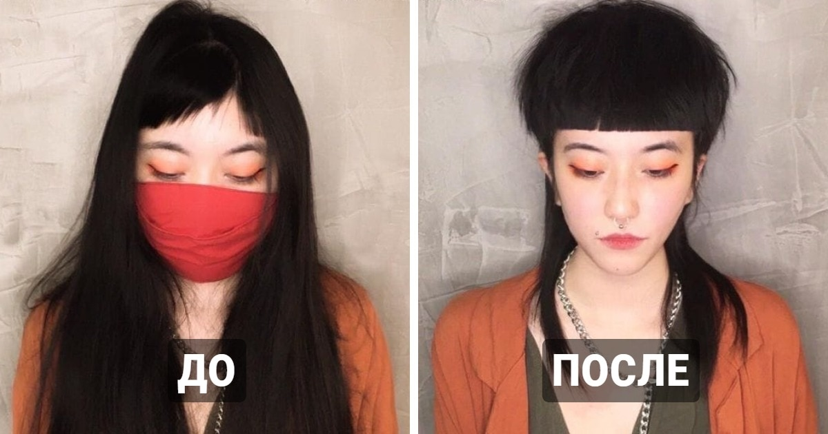 15 фотографий смелых девушек, которые решились кардинально поменять причёску, и результат — просто заглядение!