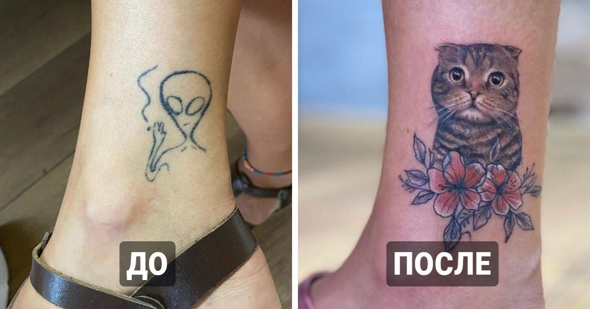 17 случаев, когда мастера переделали старые тату, подарив им новую жизнь. И результат получился очень крутым