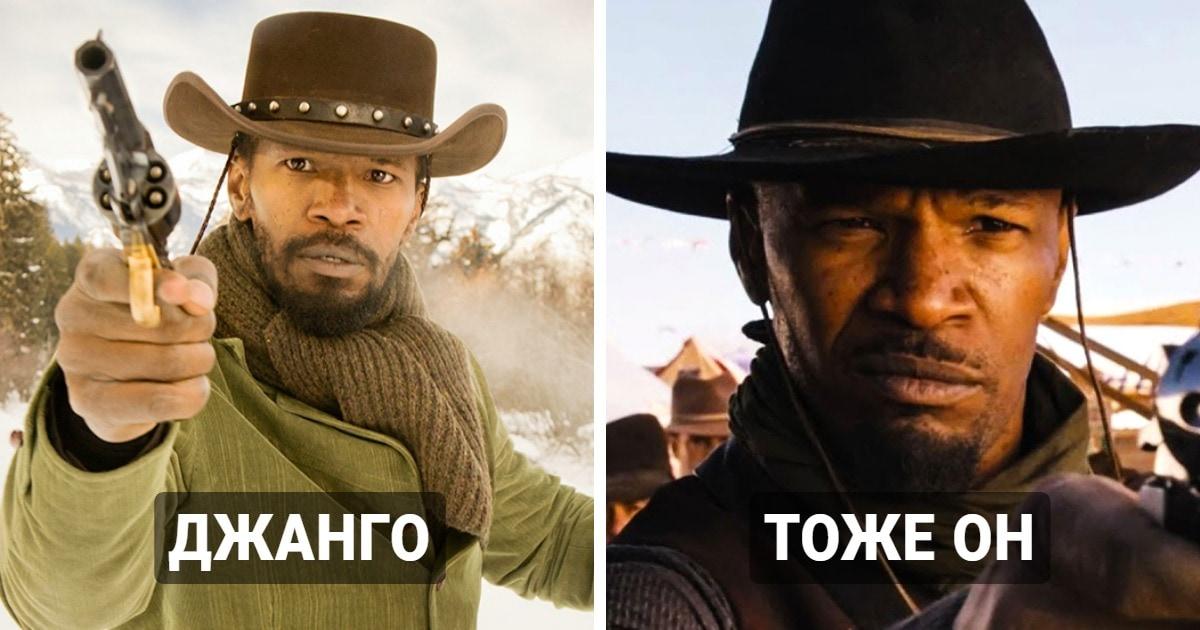 13 случаев, когда актёры играли одного и того же персонажа в нескольких не связанных фильмах