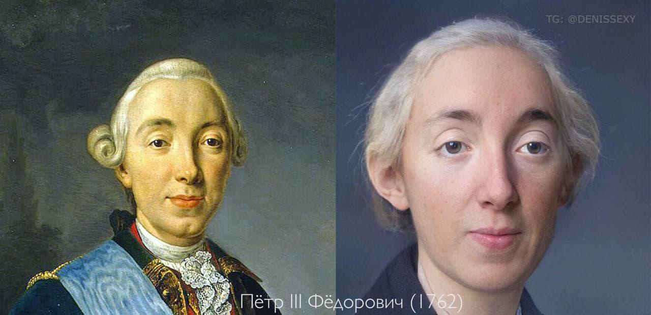 Портреты российских императоров обработали нейросетью и показали, каким правители могли бы быть в жизни